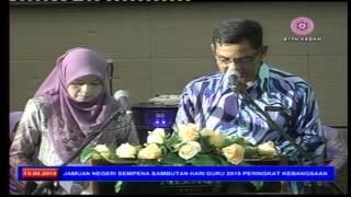 Majlis Jamuan Negeri Sempena Perayaan Hari Guru Peringkat Kebangsaan Ke 44 Tahun 2015