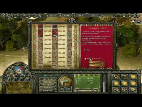 трейлер Reign: Conflicts of Nations (CD-Key, Steam, Region Free)