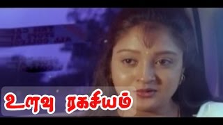 Tamil Cinema   Ulavu Ragasiyam [HD] Part -10