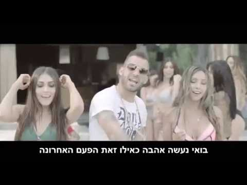 Jey M Ft De La Ghetto, Carlitos Rossy, Alexis & Fido – Yo Sabia (Official Remix)