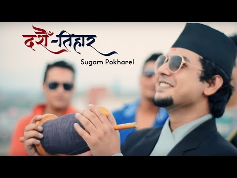 Dashain Tihar Sugam Pokharel Official Music Video 1MB