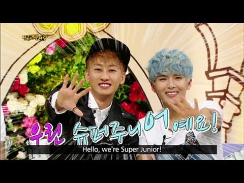 EUNHYUK - Hello Counselor - with Eunhyuk, Ryeowook, Henry & Suho, Kris, Chanyeol of EXO! (2013.07.22) -----------------------------------------------------------------...