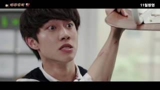 "Web Drama ""아부쟁이"" Teaser 1min. Version"