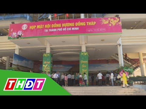 Họp mặt Hội đồng hương Đồng Tháp tại TP.HCM 2019 | THDT - Thời lượng: 2 phút, 1 giây.