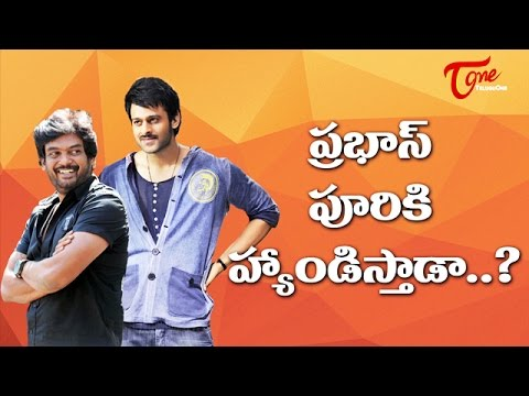 Prabhas Upcoming Movie Chance to Puri
