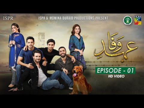 Ehd-e-Wafa Episode 1 is Temporary Not Available