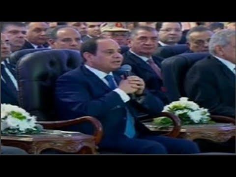 كلمة السيسي اليوم ورساله هامة جدااا بخصوص ( السودان ) خلال افتتاح عدد من ال