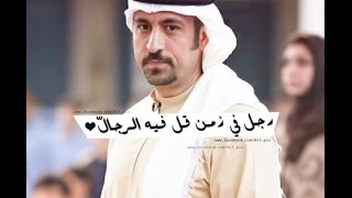 Video احمد الشقيري  -  أغاني خواطر(1-2-3-4-5-6-7-8-9-10-11) khawater songs MP3, 3GP, MP4, WEBM, AVI, FLV Januari 2019