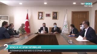 Gençlik Ve Spor Bakanlığı Spor Toto Teşkilat Başkanlığımız İle Ortak Protokol İmzaladık - Trt Spor 2