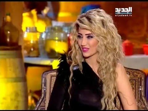 ميريام - ضيوف الحلقة ميريام عطالله وجاد خليفة 