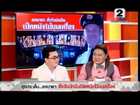 หนังxไทย - รายการ