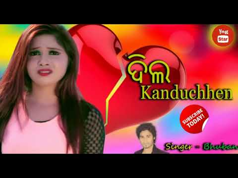 Video Dil Kanduchhen || Bhuban || New Sambalpuri Song 2018 download in MP3, 3GP, MP4, WEBM, AVI, FLV January 2017