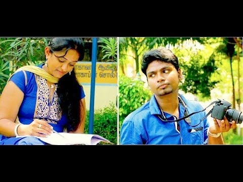 Plz - K I S S... PLZ - (Kathal Irunda Seekiram Sollidunga ... Please) Watch Our Next Short Film