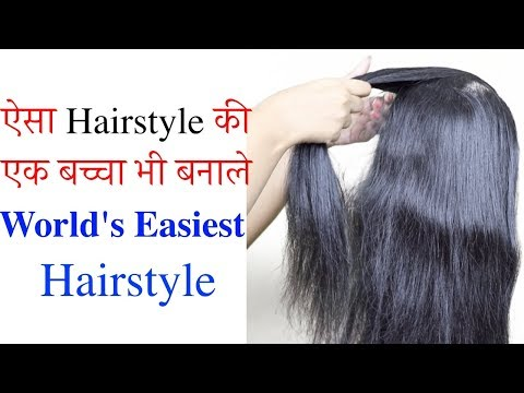 Easy hairstyles - Very Easy Hairstyle For Wedding, Party & College  Medium to Long Hair