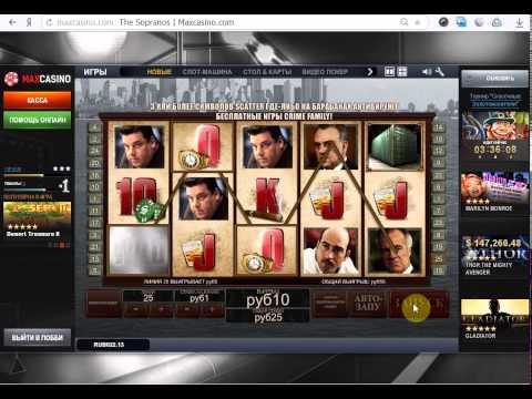 Играть Игровые Автоматы Арбузы Бесплатно