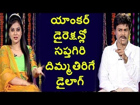 Video Comedian Sapthagiri Amazing Dana Veera Sura Karna Dialogue | Exclusive Interview | HMTV download in MP3, 3GP, MP4, WEBM, AVI, FLV January 2017