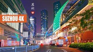 SuZhou 苏州 night walk