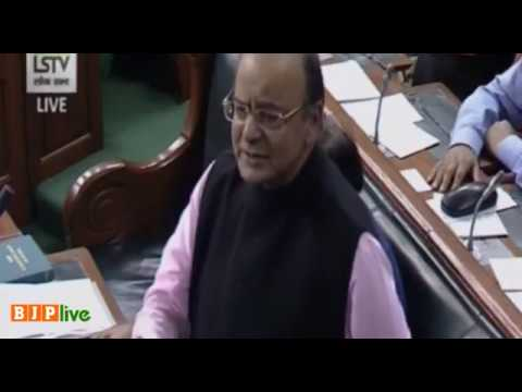 FM Shri Arun Jaitley's speech on Taxation Law Second Amendment Bill in LS, 29.11.2016