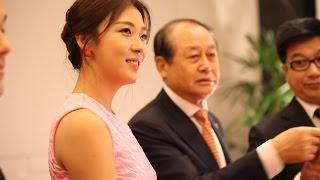 Ha Ji Won Tham Dự Gala Smile Tại Việt Nam