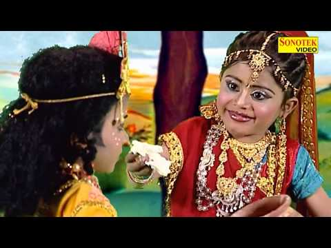 Video Aaja Radha Rani || आजा राधा रानी || Haryanvi Krishna Bhajan download in MP3, 3GP, MP4, WEBM, AVI, FLV January 2017