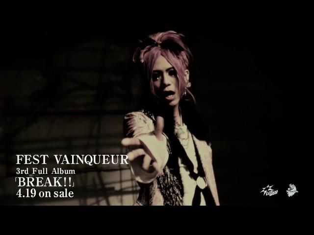 FEST VAINQUEUR 3rd Full Album「BREAK!!」より「バタフライエフェクト」SPOT