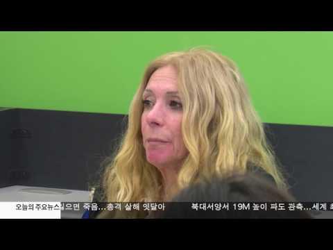 마약 위험성 조기교육 추진  12.13.16 KBS America News