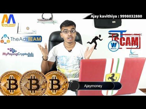 #1 online marketing news MPCA ,MPA, SOCIAL TRADE,WEBWORK ,PAY WAY in hindi