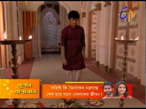 Gouridaan - ??????? - 2nd September 2014 - Full Episode 02 September 2014 08 PM
