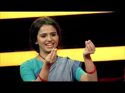 തകർന്ന ബന്ധങ്ങൾ ഊട്ടിയുറപ്പിക്കാൻ ഉടൻ പണം വേദിയൊരു നിമിത്തമായപ്പോൾ...   Udan Panam3.0