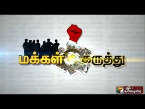 Compilation-of-peoples-response-to-Puthiyathalaimurais-following-query-Public-Opinion-30-03-16