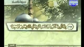 HD الجزء 6 الربعين 1 و 2 : الشيخ عبد الله عواد الجهني