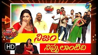 Jabardasth   15th November 2018   Full Episode   ETV Telugu