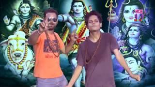 Baba Pe Setting Mange  बाबा पे सेटिंग मांगे ll Ranvir Kundu  New Bhola Song 2017  TauwoodSinger - Ranvir KunduArtist - Jeetu Sharma & A.K.writer - Mohan  BhodVideo & Edit - Vikram Yadav 7876111411Copyright - Tau musicSpl. Thanx  - Jeetu JanabClick https://www.youtube.com/user/TauHaray... To SubscribeFor More Updates..............................✿Subscribe Now: https://goo.gl/F4tHU3✿Like US On Facebook: https://goo.gl/SlfrRo✿Join us On Google+ : https://goo.gl/yefa2c✿ Follow Us On Blogger: http://tauwood.blogspot.in/