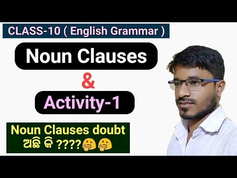 🔴 Noun Clauses || Class 10 English Grammar Activity -1 by Mitu Sir