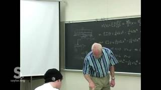 "Saylor.org ME102: ""Mechanics of Materials - Beam Deflection"""