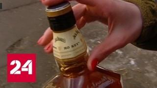 Минпромторг предлагает легализовать продажу алкоголя в Интернете