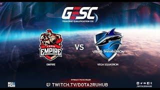 Empire vs Vega Squadron, GESC CIS Qual, game 2 [Eiritel, Mortalles]