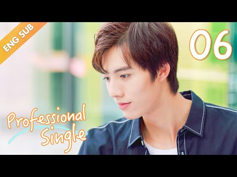 [ENG SUB] Professional Single 06 (Aaron Deng, Ireine Song) (2020)