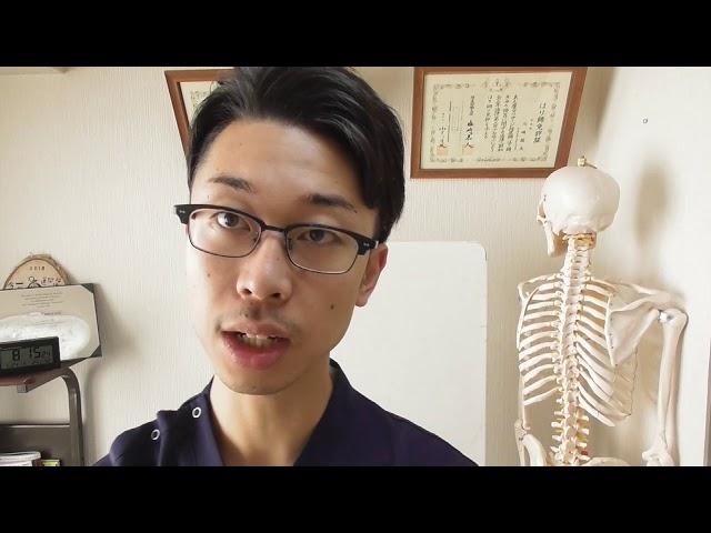 腰の手術が必要かどうかを自分で見分ける方法