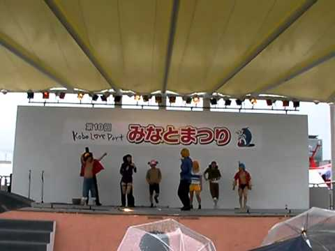 Kobe Survivor  show ワンピース(ONE PIECE)  in みなとまつり