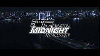 Nonton Wangan Midnight Movie  2009  Trailer Film Subtitle Indonesia Streaming Movie Download