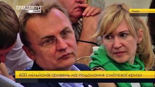 Випуск новин на ПравдаТУТ Львів за 13.07.2017
