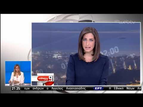 Ζημιές από το μπουρίνι σε Ναυπακτία, Σύρο – Επιδιόρθωση των ζημιών στην Χαλκιδική | 15/07/2019 | ΕΡΤ