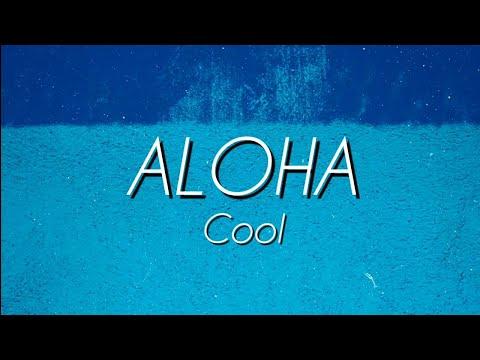 ALOHA-COOL (English Cover By Elight Learning English) Lyrics
