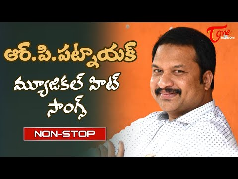 R.P.Patnaik Birthday Special | Telugu Musical Hit Video Songs Jukebox | Old Telugu Songs