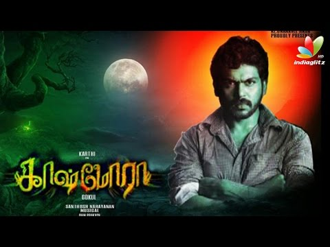 Karthi in 4 Roles for The Sixty Crore Budget Kashmora Kollywood News 03 02 2016 Tamil Cinema Online