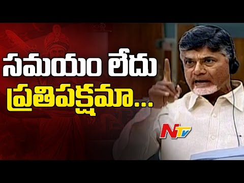 Chandrababu Naidu Says Balakrishna Dialogue in AP Assembly