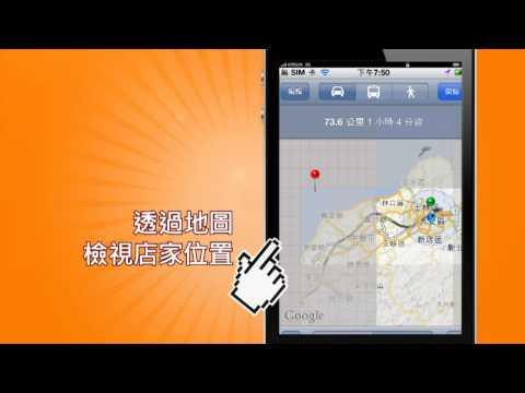 Video of 竹縣快樂遊