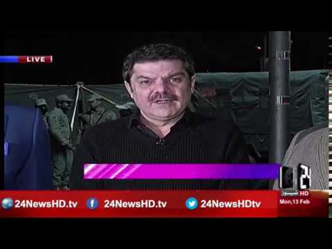 DNA | Lahore Bomb Blast | 13 February 2017 | 24 News HD