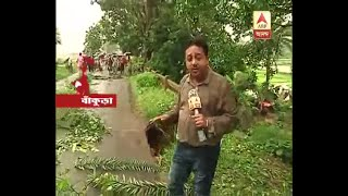 Heavy rain causes Landslide in National Highway at Bankura, Here's the detail picture highlighted by ABP Ananda Correspondent